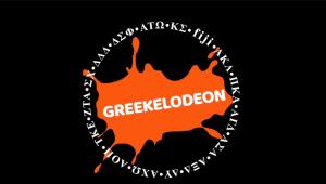 Greek Week 2021