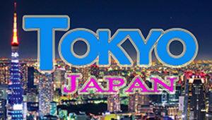 Send BSU Graduate Students to Japan!