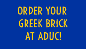 Order Your Greek Brick at ADUC!