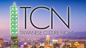Taiwanese Culture Night 2018