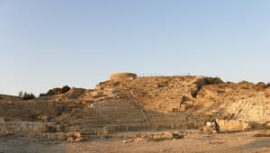 Paphos Theatre Archaeological Project