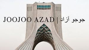 JooJoo Azad Internship for INST students