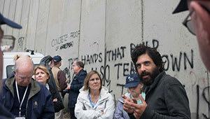 WMI trip to Israel/Palestine