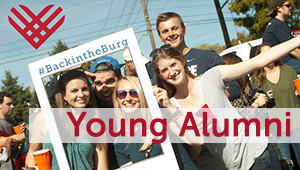 Giving Tuesday: UMW Young Alumni
