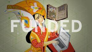 Persian Digital Library: Help Create Persian Literature 2.0!