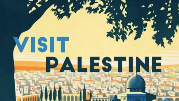 Palestine Trek Image