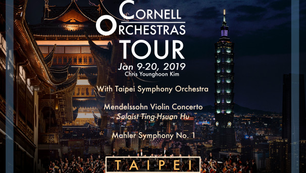 Cornell Orchestras Tour to Taiwan Image