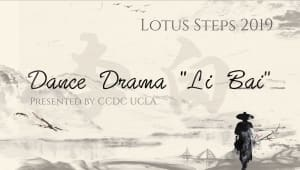 Lotus Steps 2019 - Li Bai Dance Production