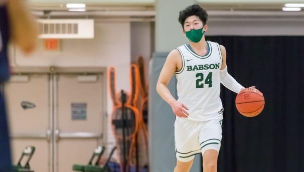 Babson Men's Basketball Image