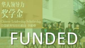 Chinese Leadership Scholarship