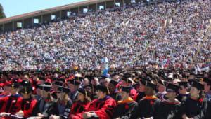 Tsinghua Cornell MBA - 2019