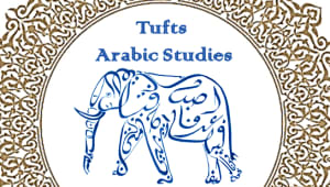 Syrian Refugee Tutors for Tufts Arabic Students