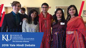 Yale Hindi Debate  येल हिन्दी वाद-विवाद प्रतियोगिता