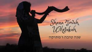 Health, Peace, Love, Prosperity & Hillel