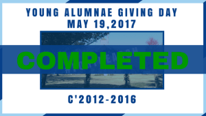 Young Alumnae Giving Day - #For the Arch