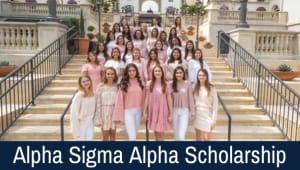 Alpha Sigma Alpha Scholarship