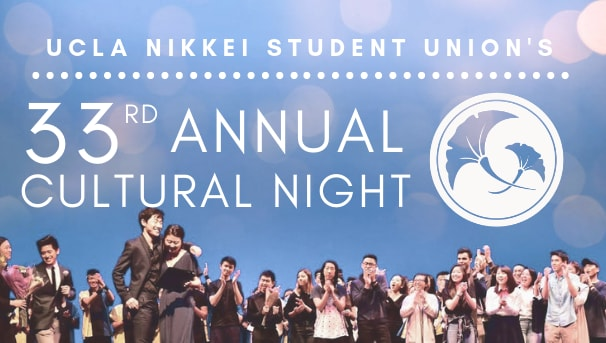 UCLA Nikkei Student Union's 33rd Annual Cultural Night Image