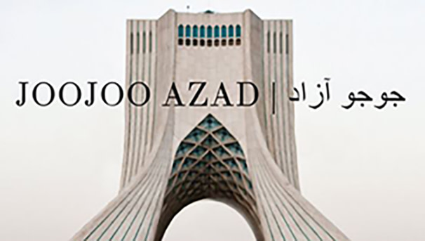 JooJoo Azad Internship for INST students Image