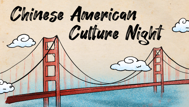 Chinese American Culture Night 2020 Image