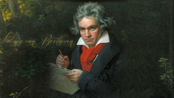 Beethoven Center Image
