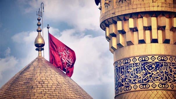 ICNYU Shia Chaplaincy & Muharram Majlis Campaign 2021 Image