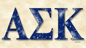 Alpha Sigma Kappa Promotes STEM