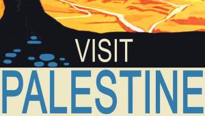 Palestine Trek