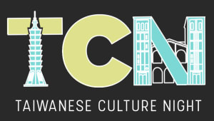 Taiwanese Culture Night 2020