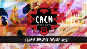 Chinese American Culture Night 2018