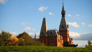Cornell Annual Fund for the Johnson Graduate School of Management