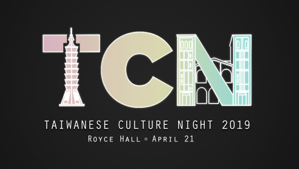 Taiwanese Culture Night 2019 Image
