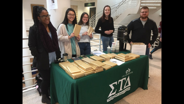 Sigma Tau Delta Conference 2020 Image