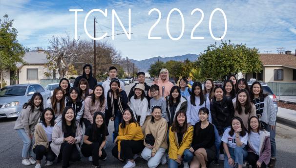 Taiwanese Culture Night 2020 Image