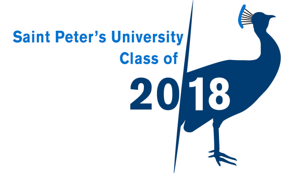 Class of 2018 Gift Image