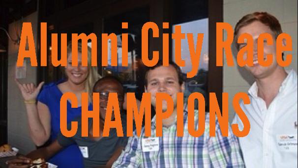 Houston-Alumni City Race Image