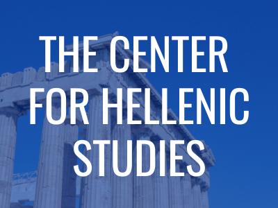 Center for Hellenic Studies Tile Image
