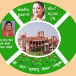 Recruitment 2018 – Department of Sanskrit Education,