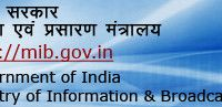 Ministry Of Information And Broadcasting Invites Application for 6 Regional Officer Recruitment 2018