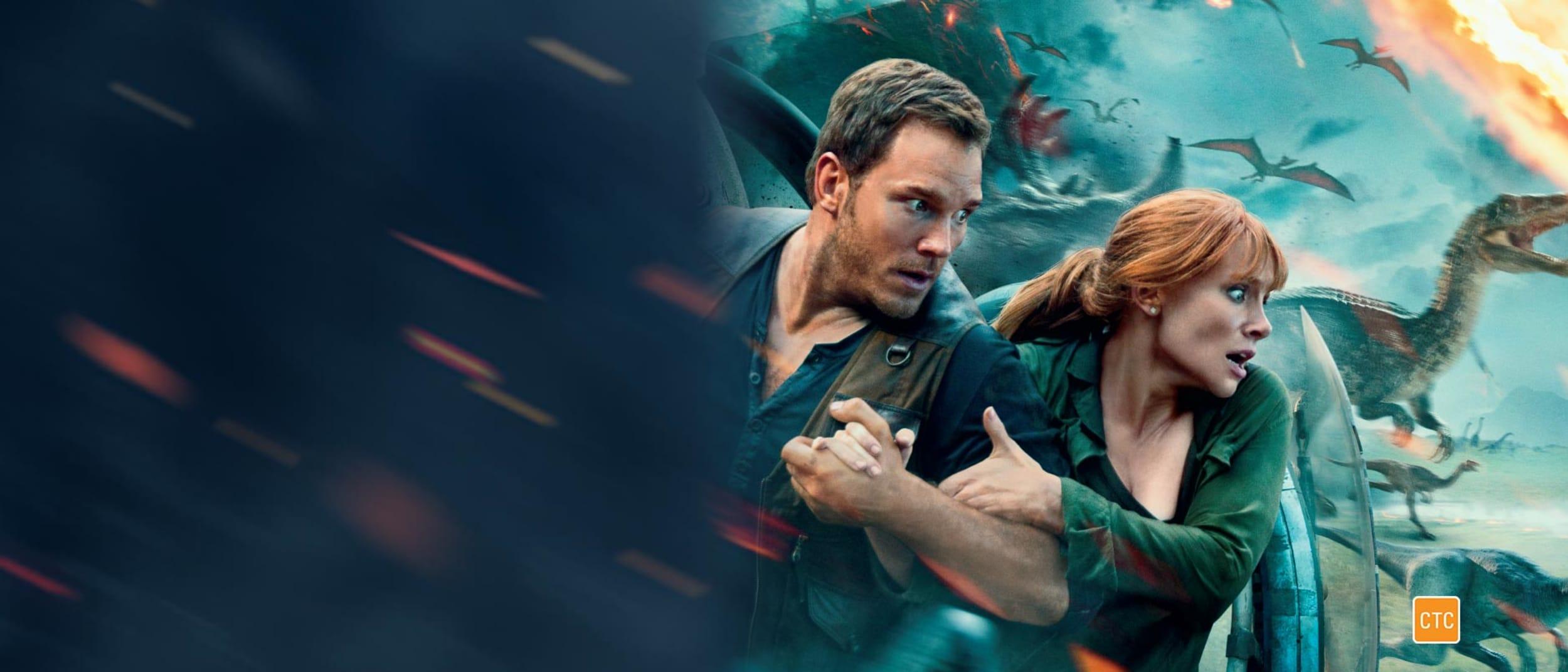 HOYTS: Advance Screening of Jurassic World: Fallen Kingdom