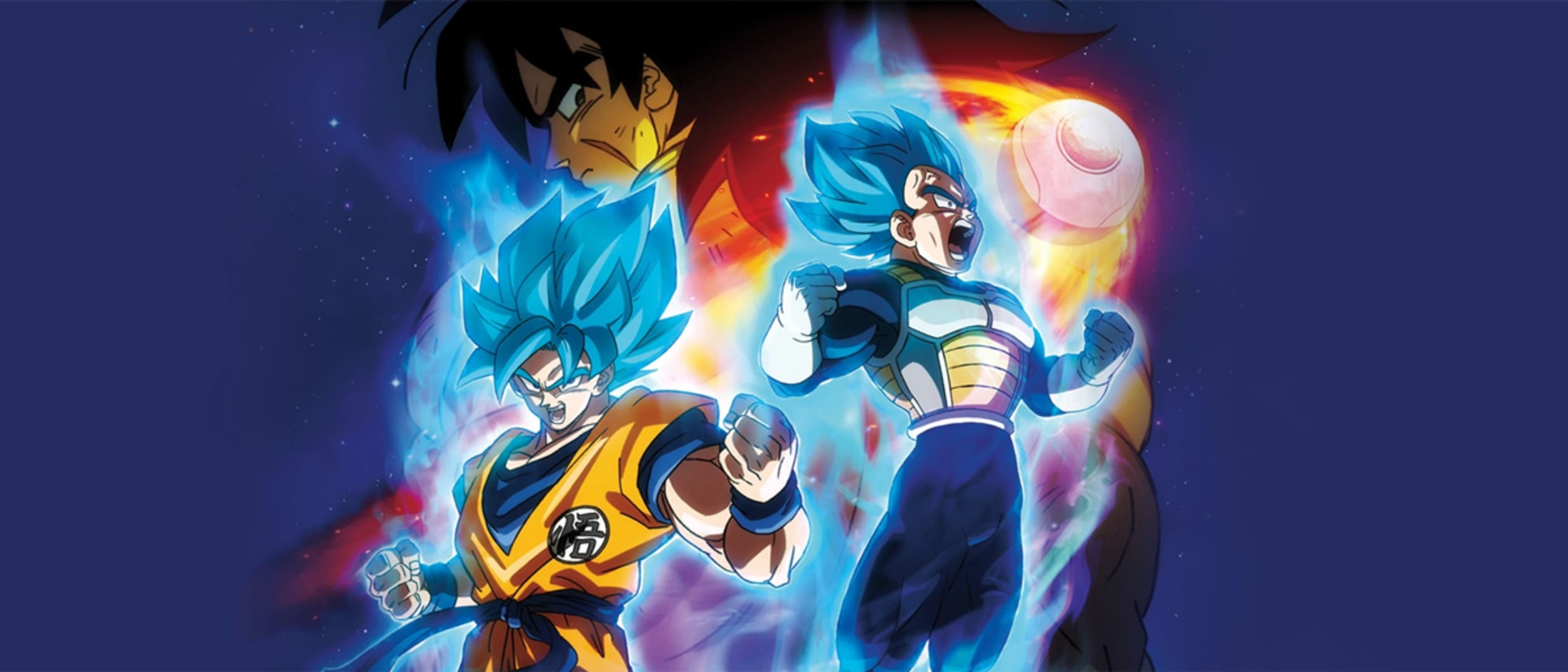 Event Cinemas: Dragon Ball Super: Broly Limited Screening