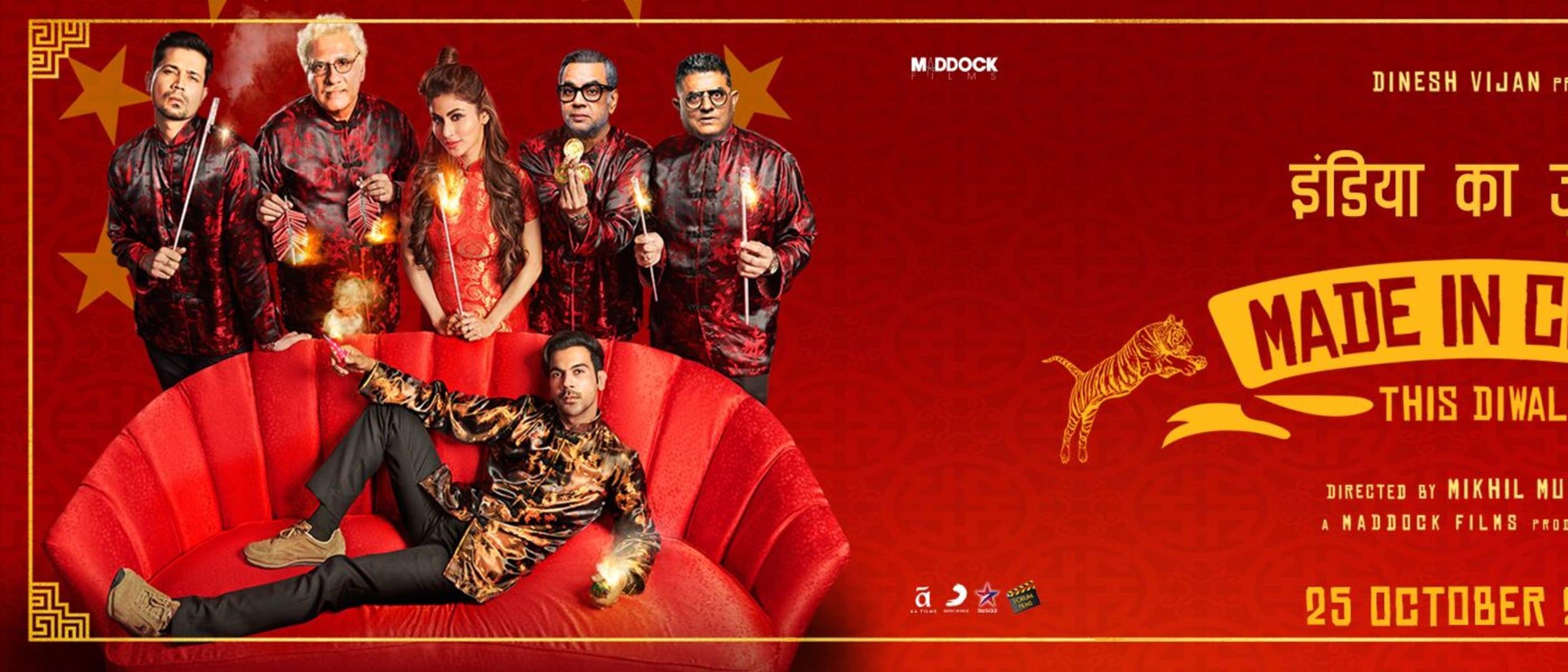 Diwali movie - Made in China