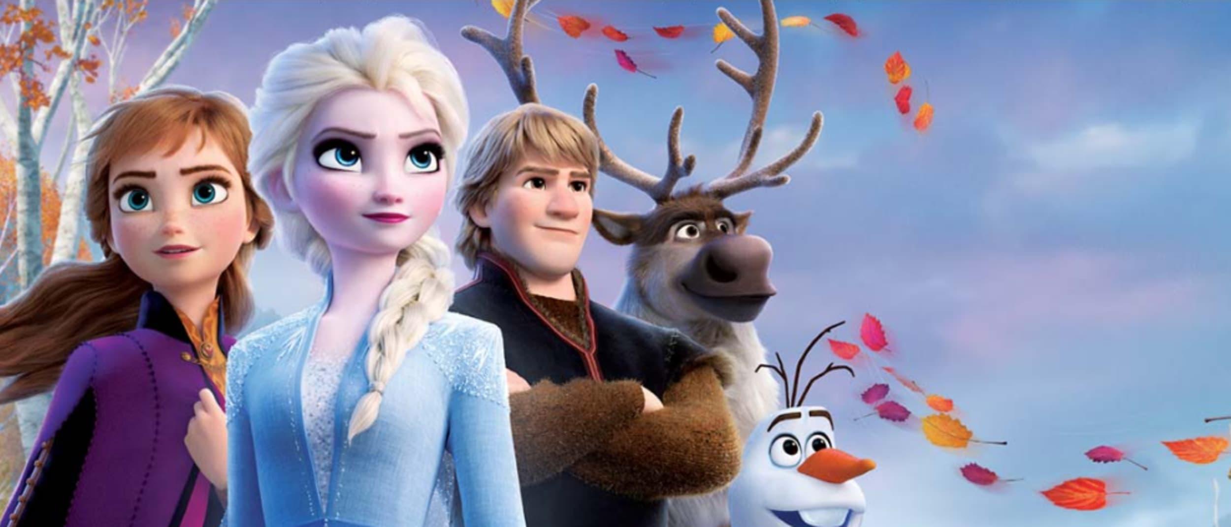 Every cool kid needs Frozen II merch to melt over!