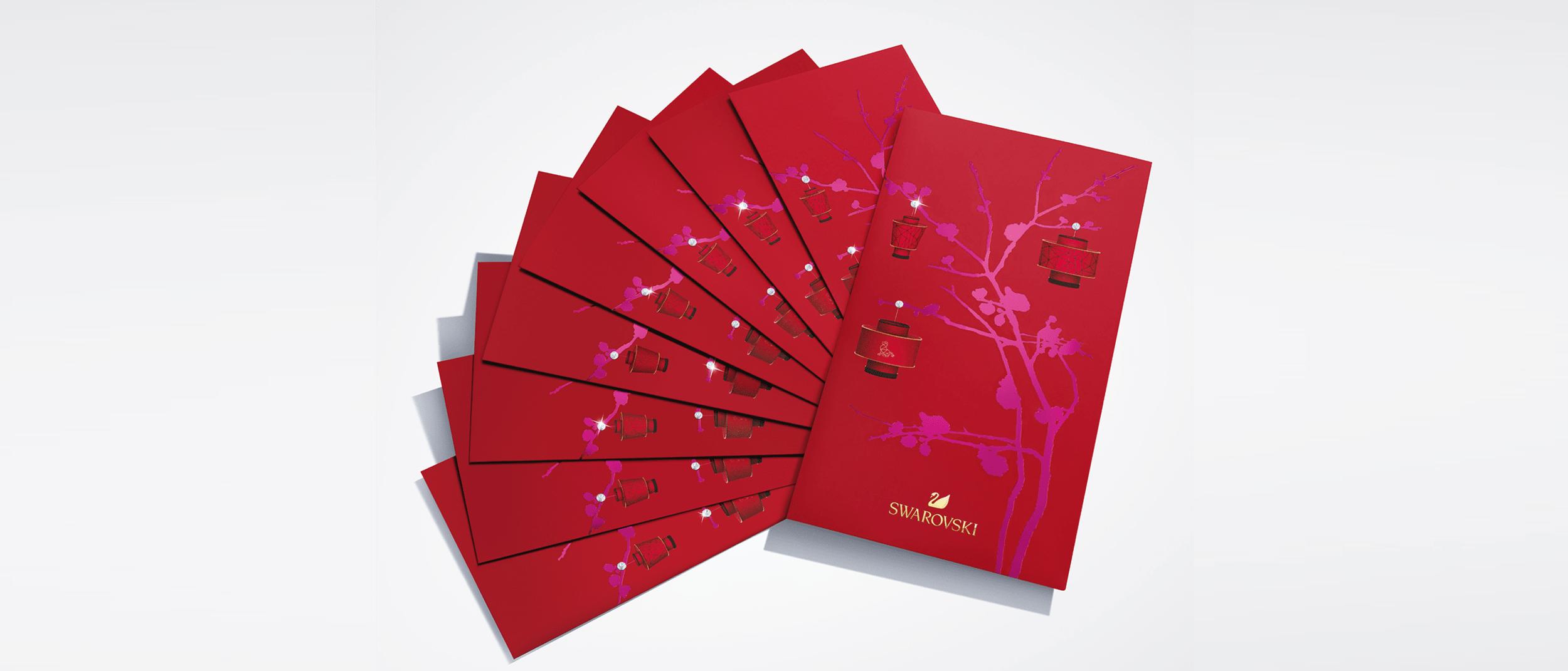 Swarovski: Lunar New Year crystallised red packets promotion