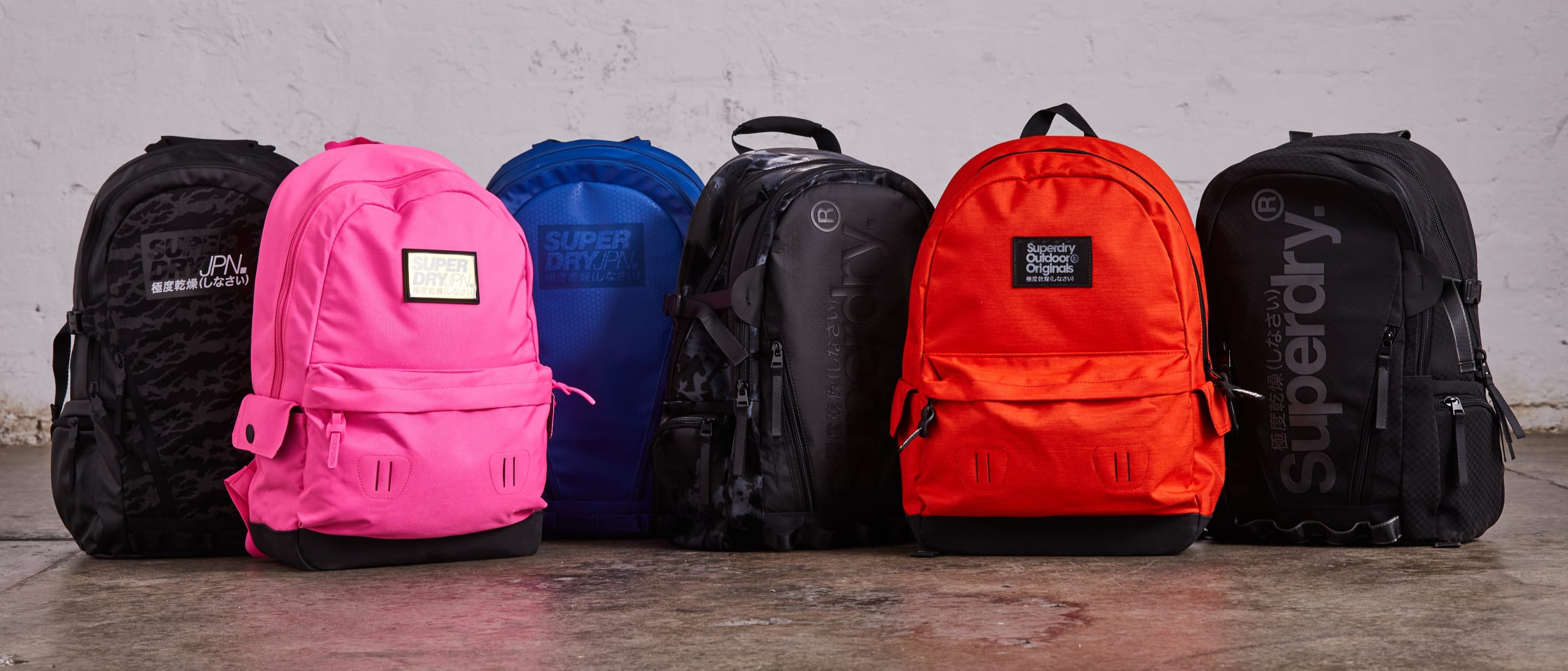 Superdry: Back to school gift