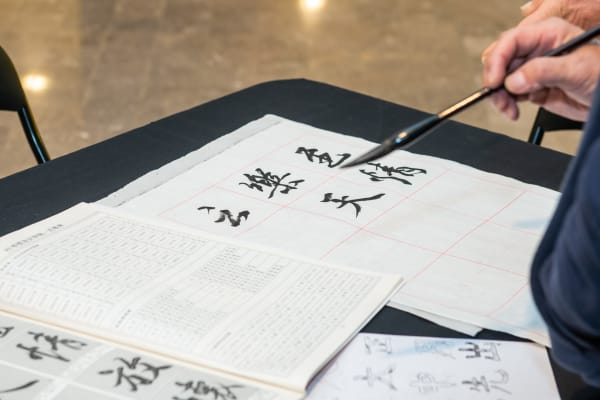 Lunar New Year: Tao Calligraphy classes