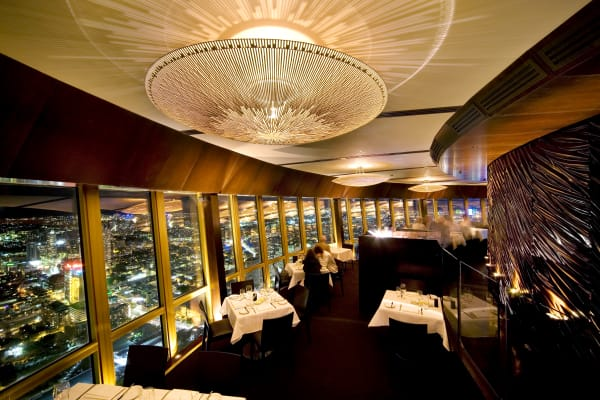 360 Bar and Dining Chinese Valentine's Day dinner
