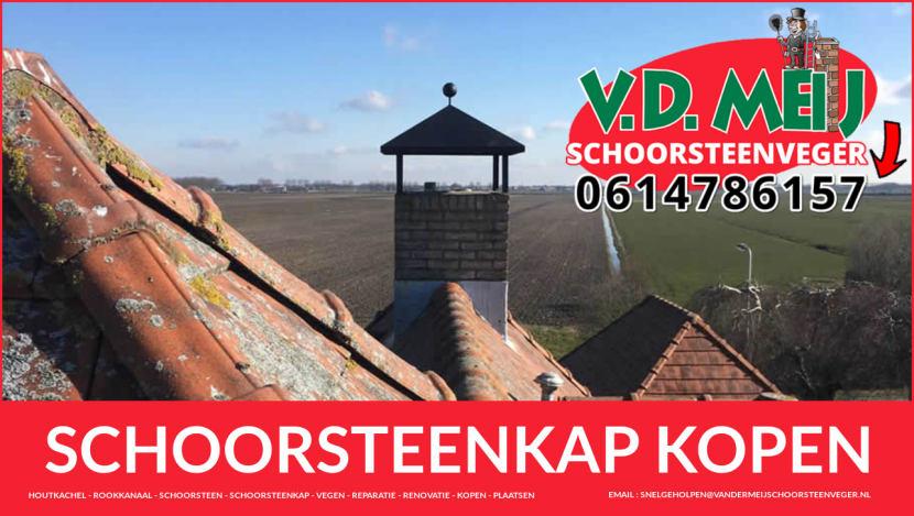 Schoorsteenkap Kopen Zuid-Holland