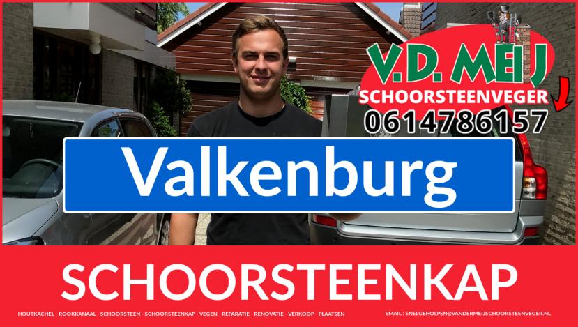 schoorsteen kap kopen in Valkenburg