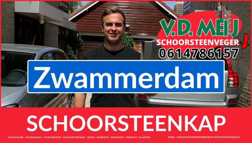 schoorsteen kap plaatsen in Zwammerdam