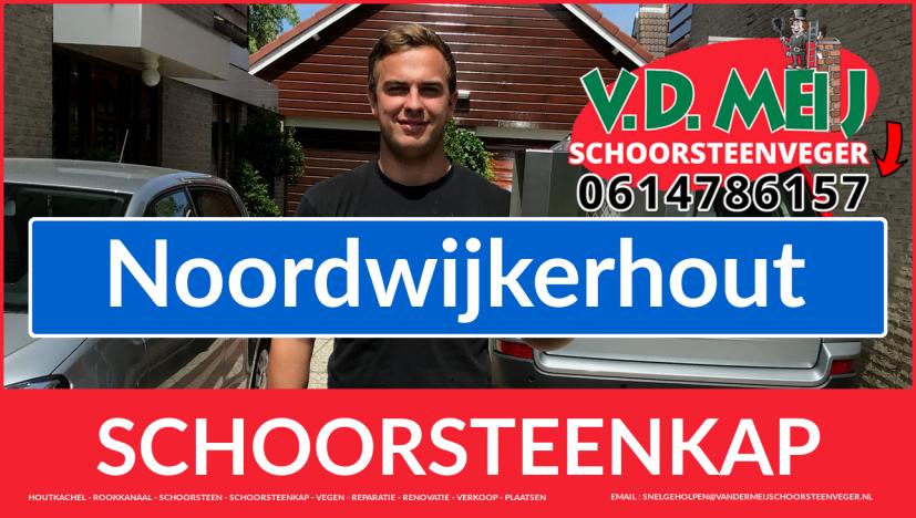 schoorsteenkap kopen in Noordwijkerhout